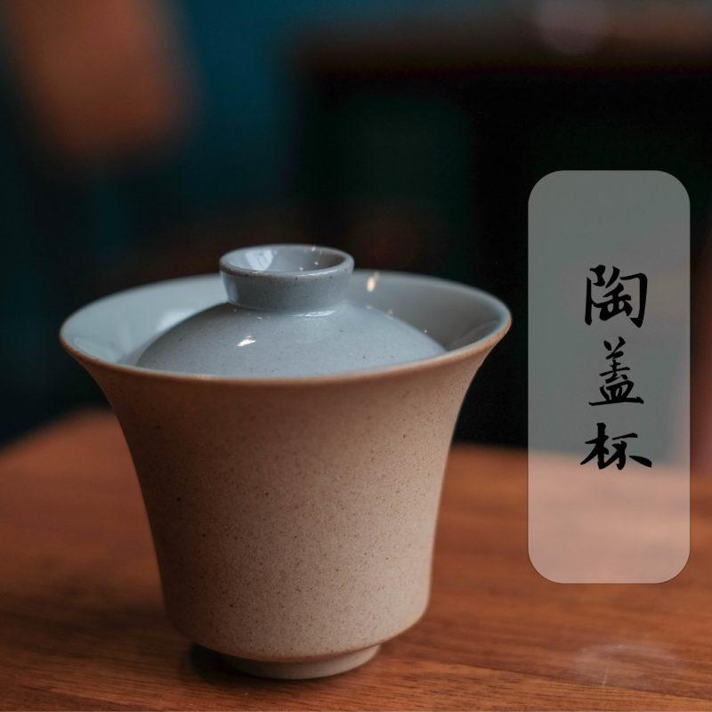 品_茶器皿